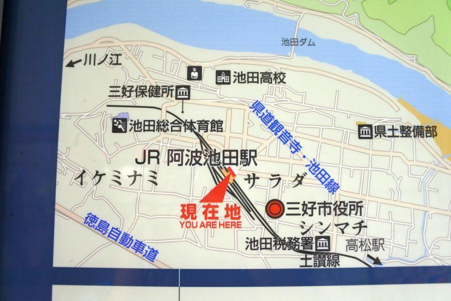 阿波池田駅3