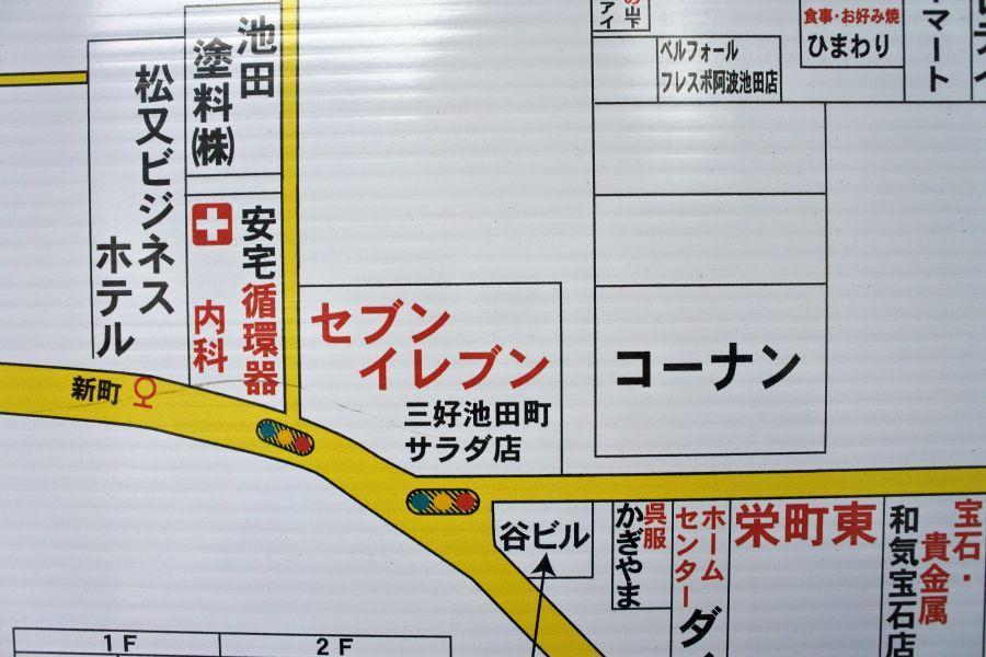 阿波池田駅4