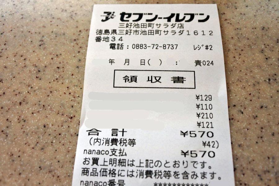 阿波池田駅5