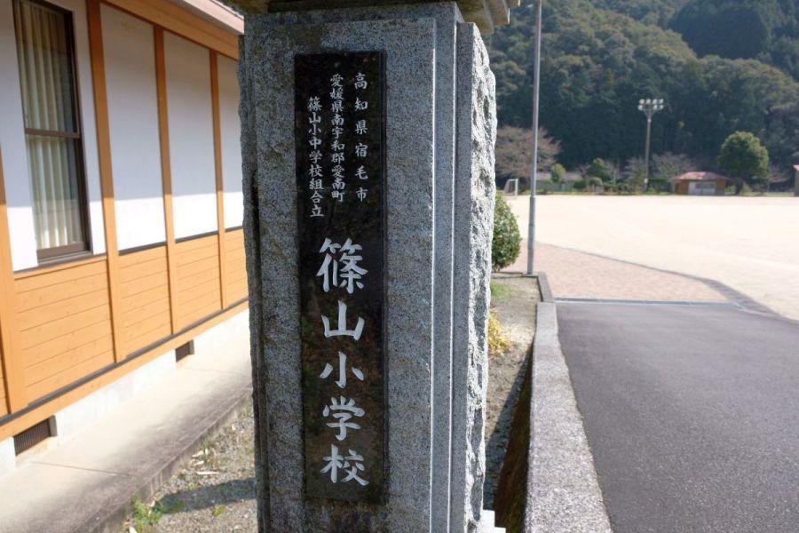 sasasyochu004.JPG