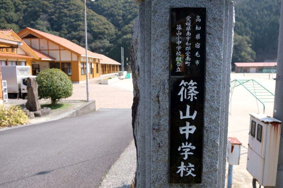 sasasyochu005.JPG