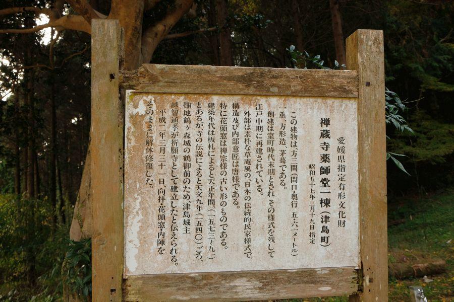 senzoji19006.JPG