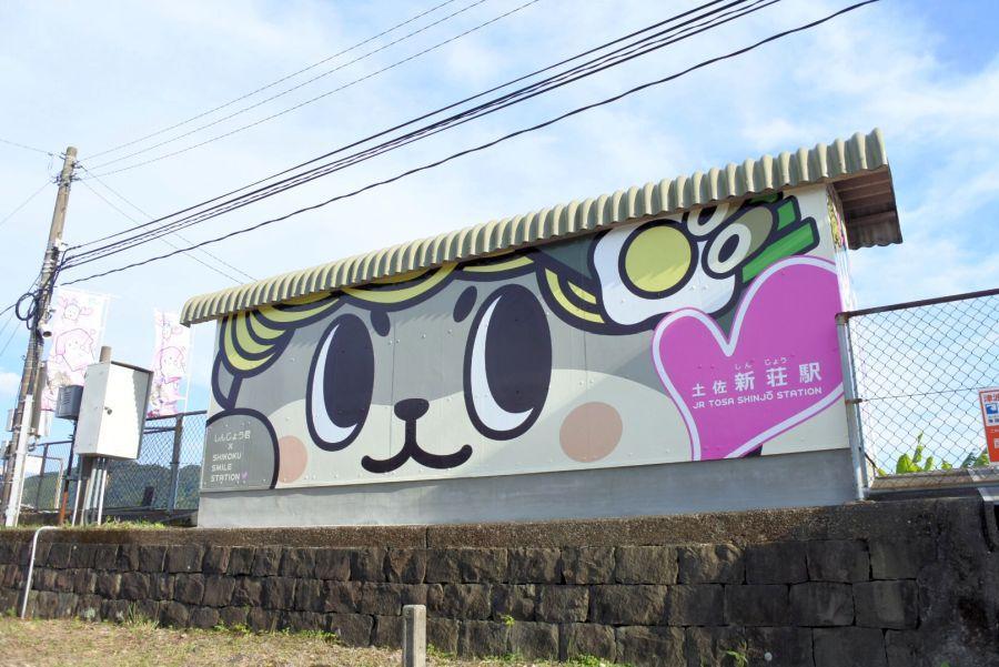 shinjokun003.JPG