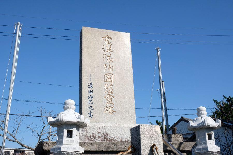 shinyotai003.JPG