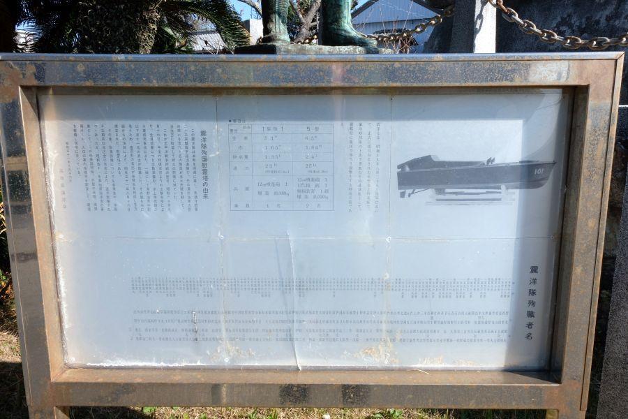 shinyotai004.JPG