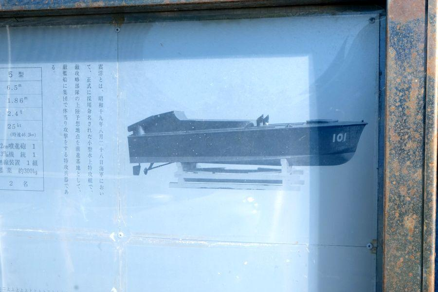 shinyotai005.JPG