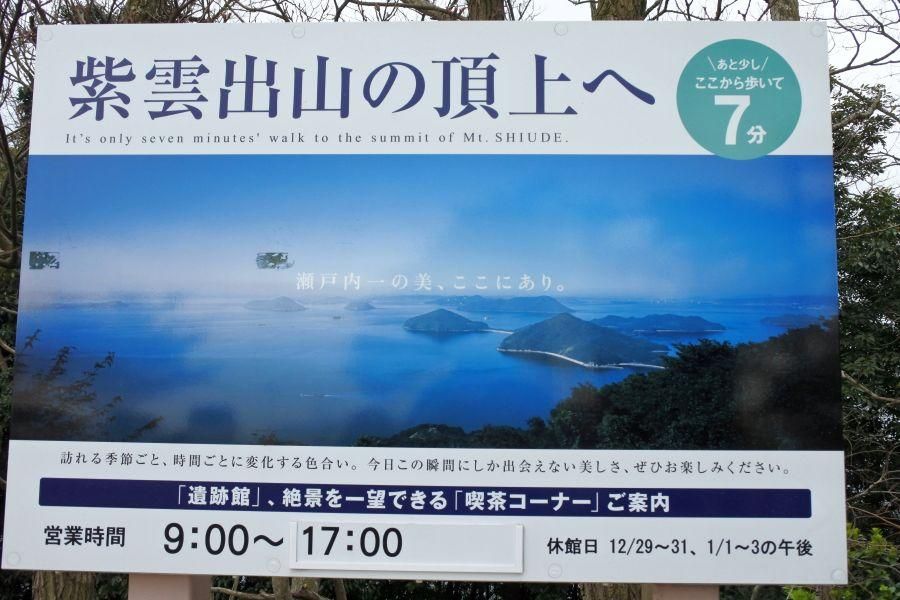 shiude001.JPG