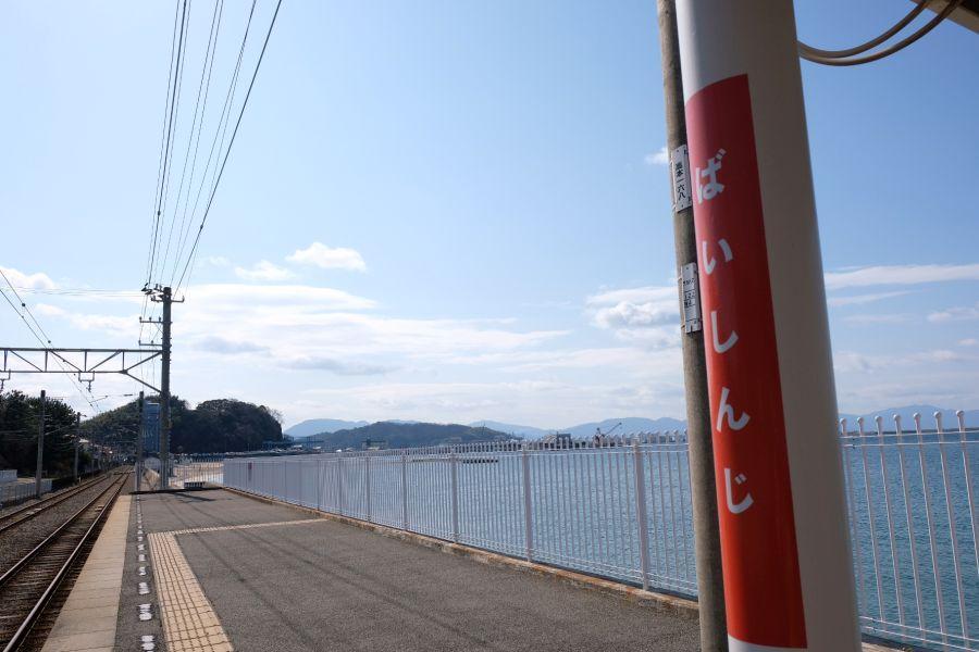 stbaishinji001.JPG