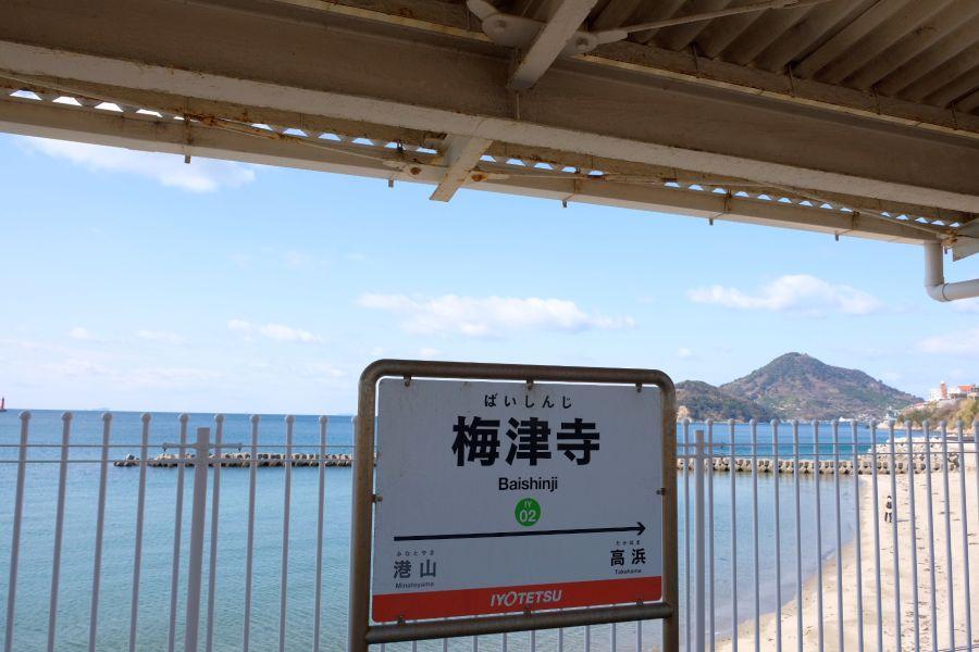 stbaishinji005.JPG