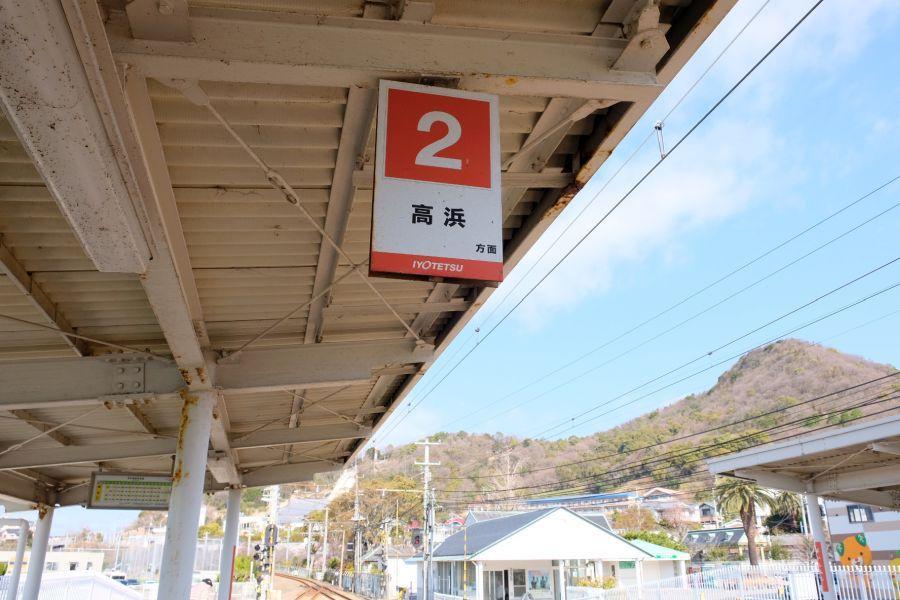 stbaishinji006.JPG
