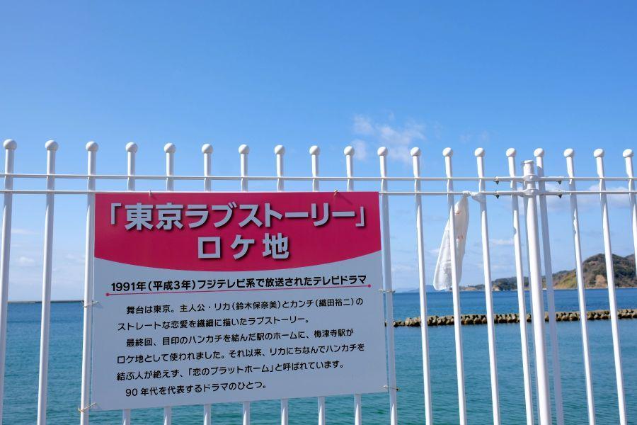 stbaishinji008.JPG