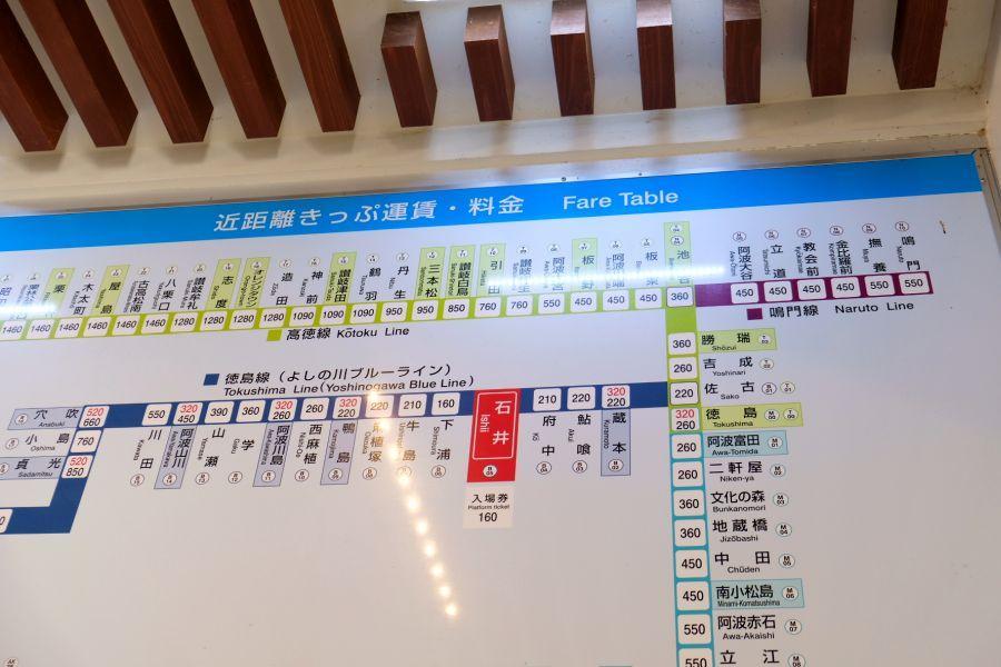 stishii004.JPG