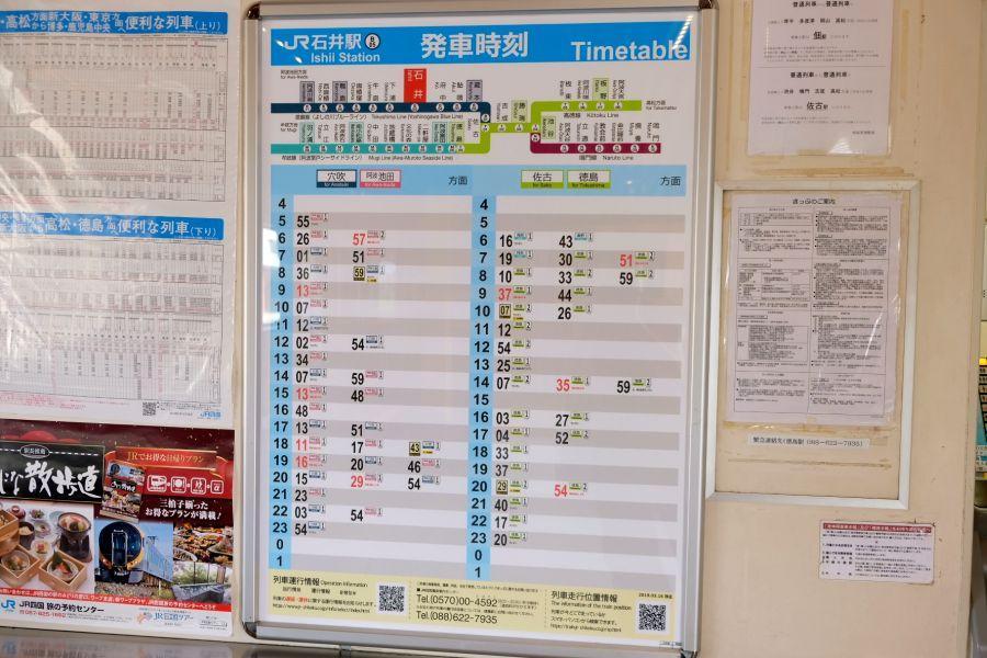 stishii005.JPG