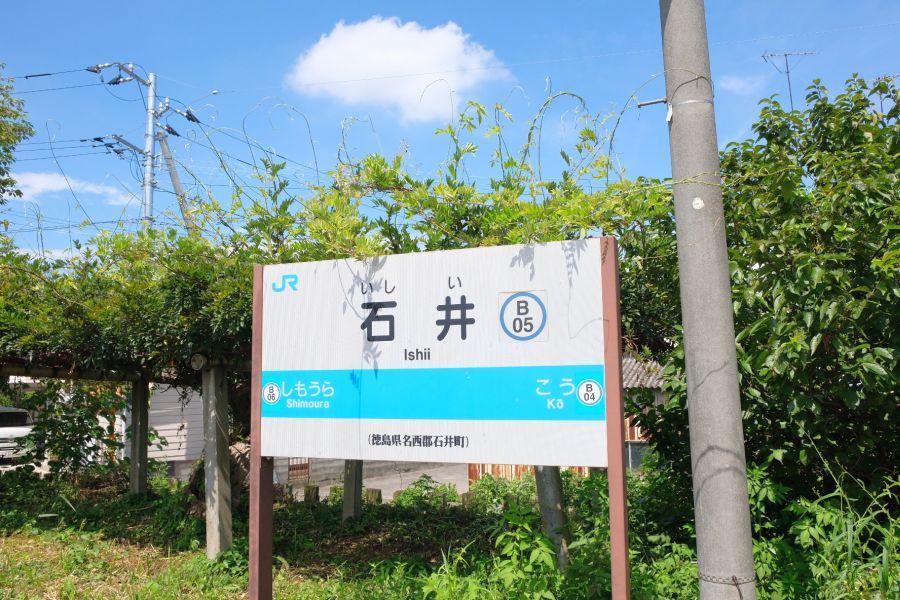 stishii013.JPG