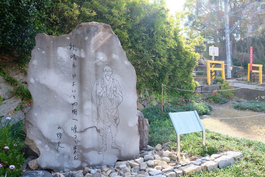 takahamabaishinji006.JPG