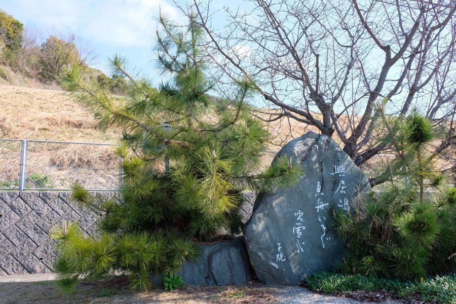 takahamabaishinji012.JPG