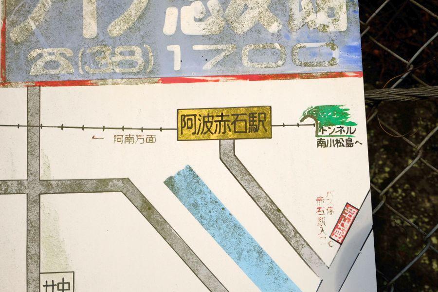 tnakaishi010.JPG