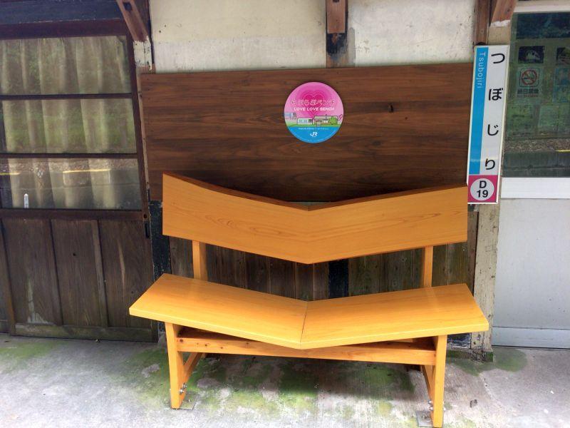 tsubojiri029.JPG